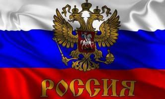Значення дати 12 червня для російської федерації